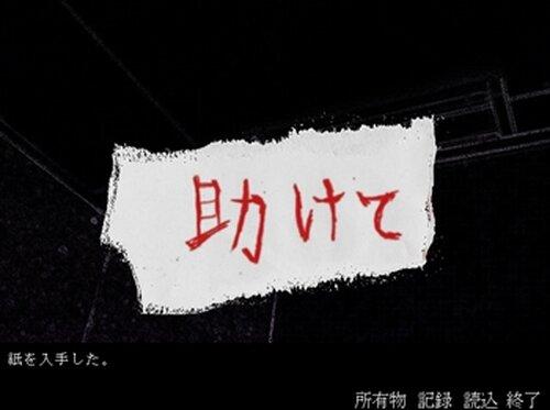 まりえすくーる Game Screen Shot5