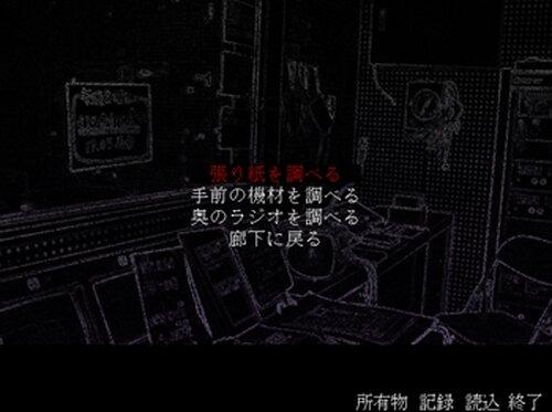 まりえすくーる Game Screen Shots