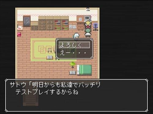 ヤマダのぼうけん Game Screen Shot2