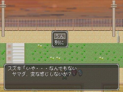 ヤマダのぼうけん Game Screen Shot3
