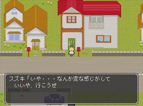 ヤマダのぼうけん Game Screen Shot4