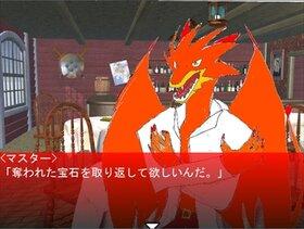 蜥蜴人ビリジアンと獅子人レオナルド Game Screen Shot3