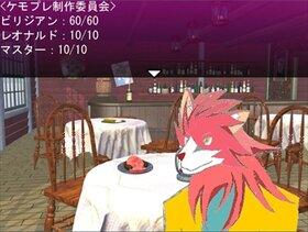 蜥蜴人ビリジアンと獅子人レオナルド Game Screen Shot5