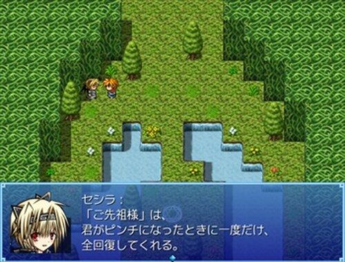 ラルフの冒険-3分の1- Game Screen Shot4