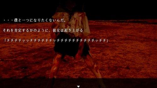 お前が僕の性癖を歪めた Game Screen Shot5