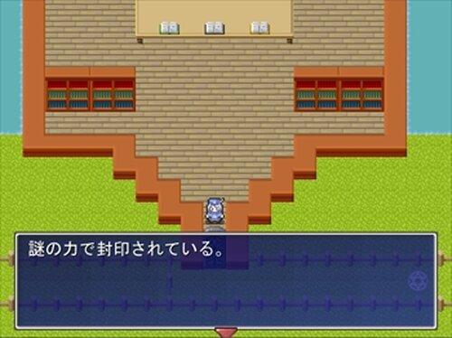 ちえのわ 謎の場所からの脱出 Game Screen Shot2