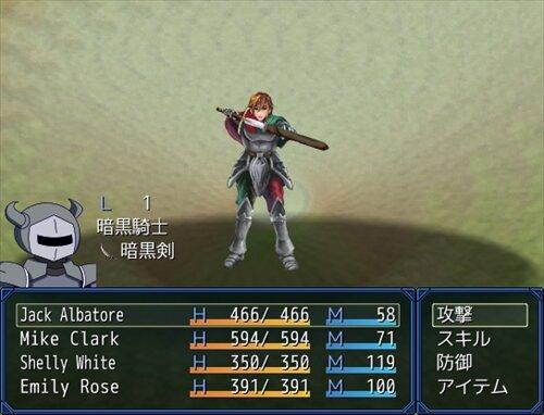 黒のHERO Game Screen Shot