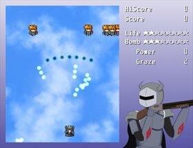 黒のHERO Game Screen Shot4