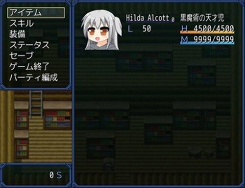 黒のHERO Game Screen Shot5
