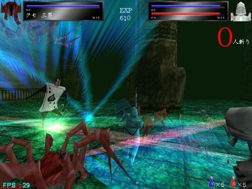 ナンチャラ剣物語 Game Screen Shot1