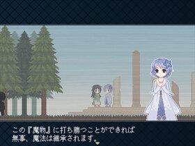 エインルート Game Screen Shot2