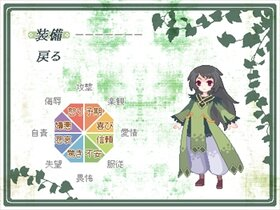 エインルート Game Screen Shot3