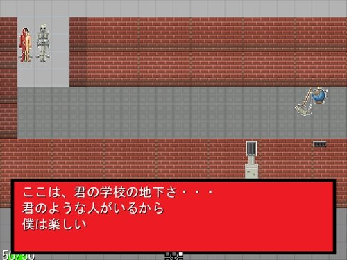 学校地下 Game Screen Shot1