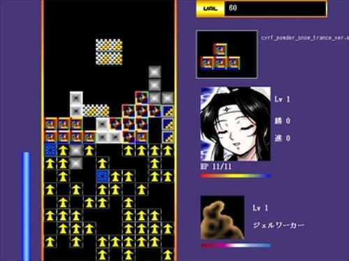 TETDIS Ver1.1 Game Screen Shot3
