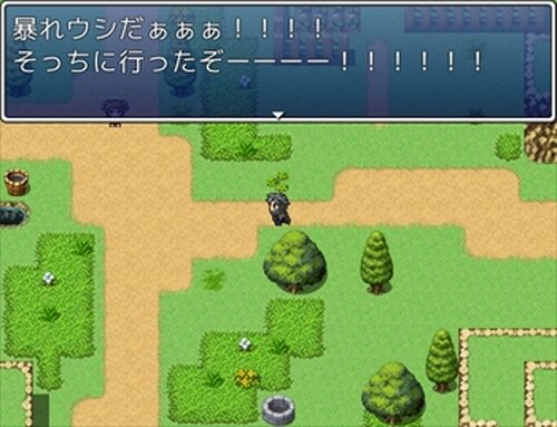 ハッピーエンドにさせるマン Game Screen Shot3