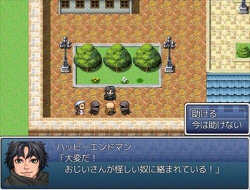 ハッピーエンドにさせるマン Game Screen Shot4
