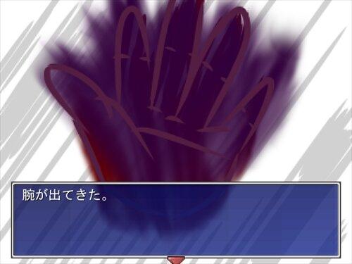 「屋敷」 Game Screen Shot1