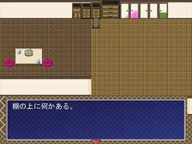 「屋敷」 Game Screen Shot2