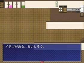 「屋敷」 Game Screen Shot3