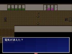 「屋敷」 Game Screen Shot5