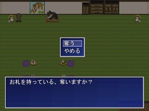 「屋敷」 Game Screen Shots