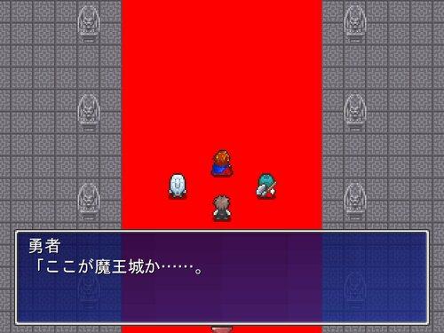 魔王を殺せ Game Screen Shot