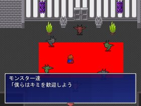 魔王を殺せ Game Screen Shot2