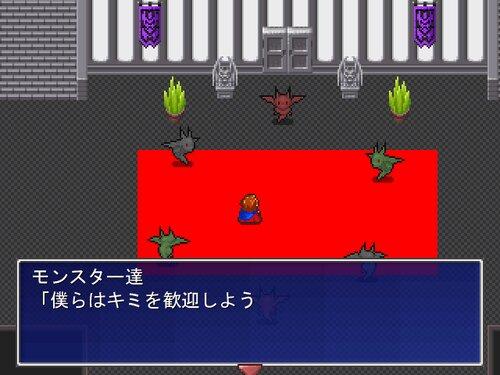 魔王を殺せ Game Screen Shot2