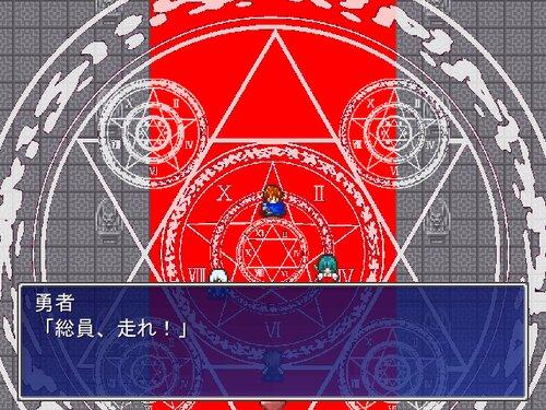 魔王を殺せ Game Screen Shot3