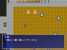 魔王を殺せ Game Screen Shot4