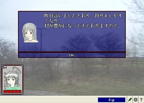 勇者カイの物語 Game Screen Shot1