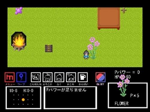 ソロビレッジafter Game Screen Shot3