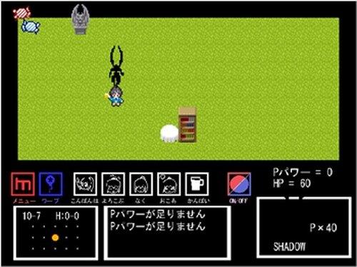 ソロビレッジafter Game Screen Shot5