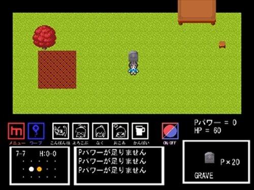 ソロビレッジafter Game Screen Shots