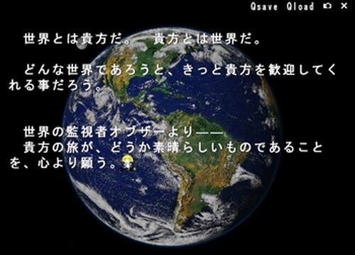 Revive Noah ~ぼくらの世界創造~ Game Screen Shot2