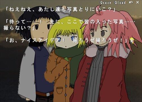 Revive Noah ~ぼくらの世界創造~ Game Screen Shot4