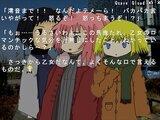 Revive Noah ~ぼくらの世界創造~ EP01 ~Aries~