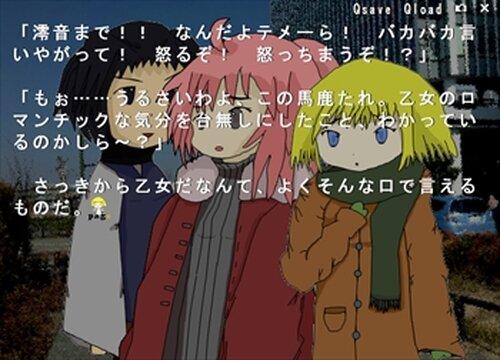 Revive Noah ~ぼくらの世界創造~ Game Screen Shots
