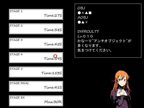 ○×△□ MBSS Game Screen Shot