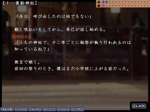 蛇神 Game Screen Shot1