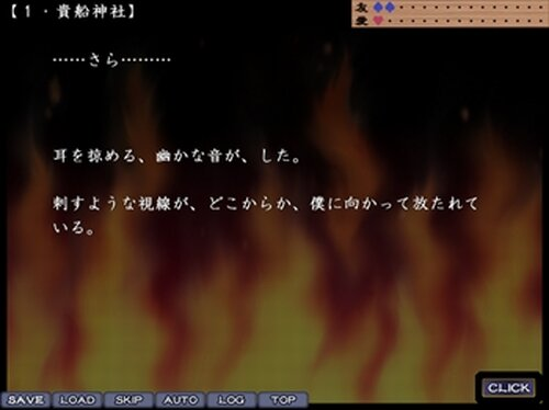 蛇神 Game Screen Shot3