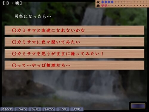 蛇神 Game Screen Shot4