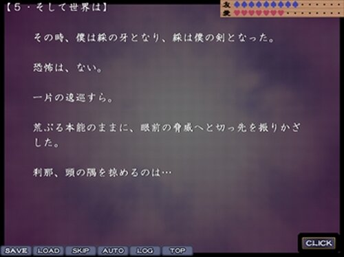 蛇神 Game Screen Shot5