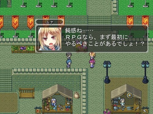 孤独勇者の冒険譚 Game Screen Shot1