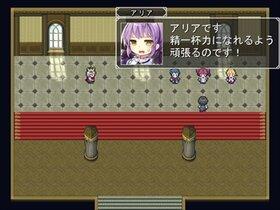 孤独勇者の冒険譚 Game Screen Shot3