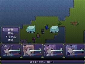 孤独勇者の冒険譚 Game Screen Shot4