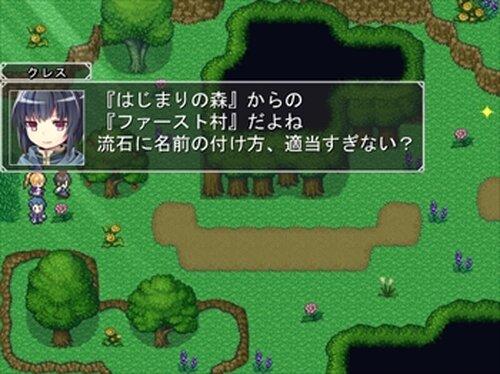 孤独勇者の冒険譚 Game Screen Shots