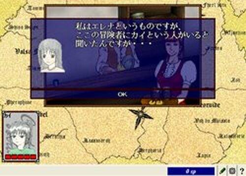 勇者カイの物語 Game Screen Shots