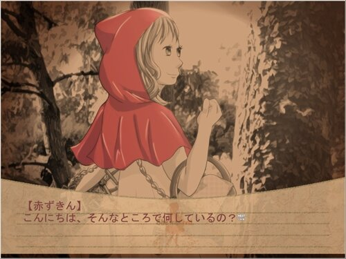 She was red.ー奪われた赤ずきんー Game Screen Shot1