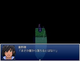追いかけあう森・・・ Game Screen Shot2